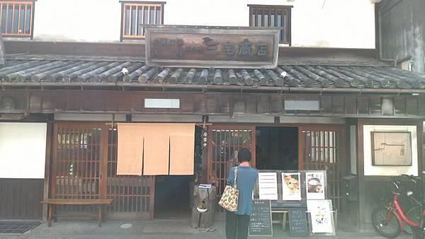 岡山倉敷20181028_181102_0176_調整大小.jpg