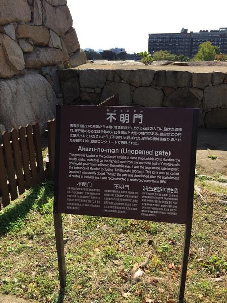 1028-1031岡山旅行_181102_0026_調整大小.jpg