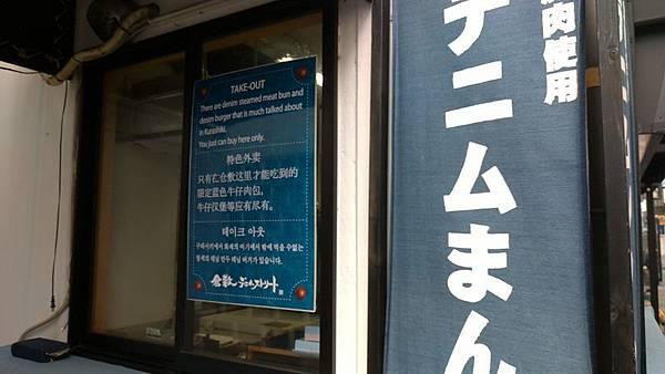 岡山倉敷20181028_181102_0155_調整大小.jpg