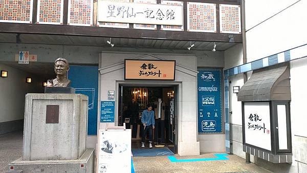 岡山倉敷20181028_181102_0160_調整大小.jpg
