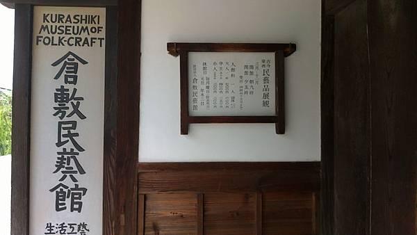 岡山倉敷20181028_181102_0145_調整大小.jpg