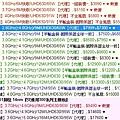 KATO3C I5 8400 20181113.jpg