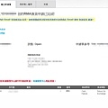 KATO3C SEAGATE HDD RMA 2 20181208.bmp