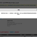 KATO3C SEAGATE HDD RMA 4 20181208.jpg