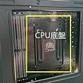KATO3C AMD AM4 CPU 20181210 B.jpg