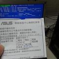 kato3c-pcrp20190202  d.jpg