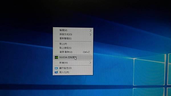 kato3c nvidia update 5.jpg