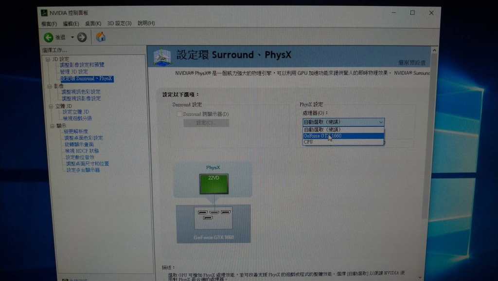 kato3c nvidia update 6.jpg