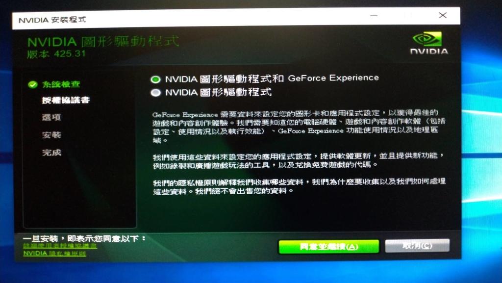 kato3c nvidia update 1.jpg