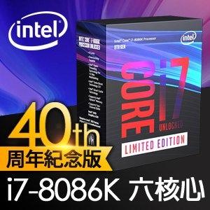 I7 8086K