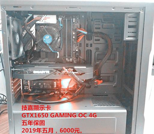 kato3c pcdiy GTX1650 GAMING OC 4G vga 20190523.jpg