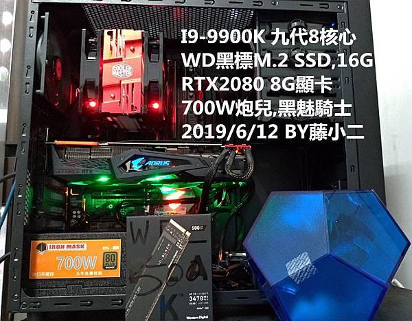 KATO3C PCDIY I9 9900K 20190612.jpg