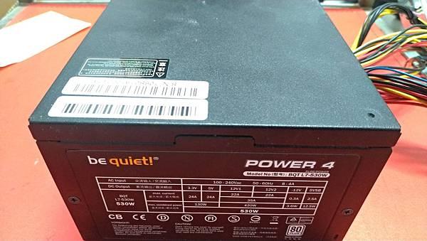 BEQUIET POWER.jpg