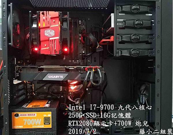 KATO3C PCDIY I7-9700 20190702