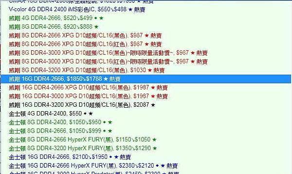 kato3c ram up price 20190712
