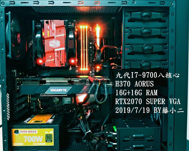 kato3c rtx2070 super 20190719