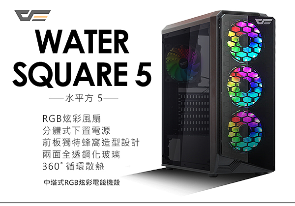 aigo WATER SQUARE 5 content 01
