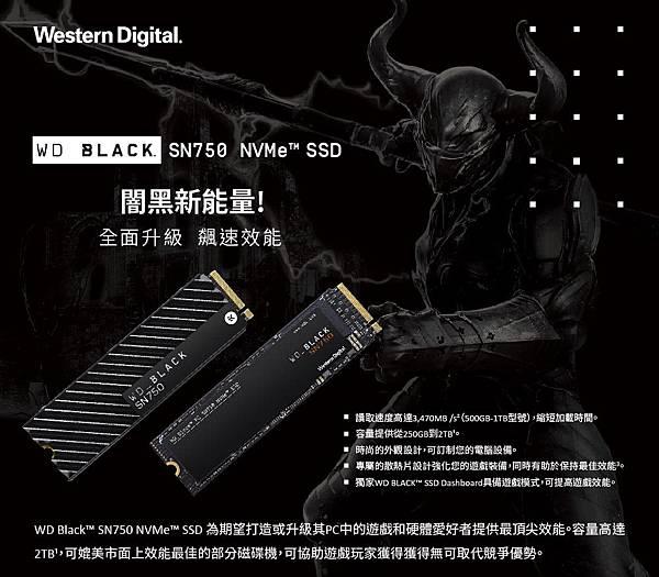 WD SN750 500G