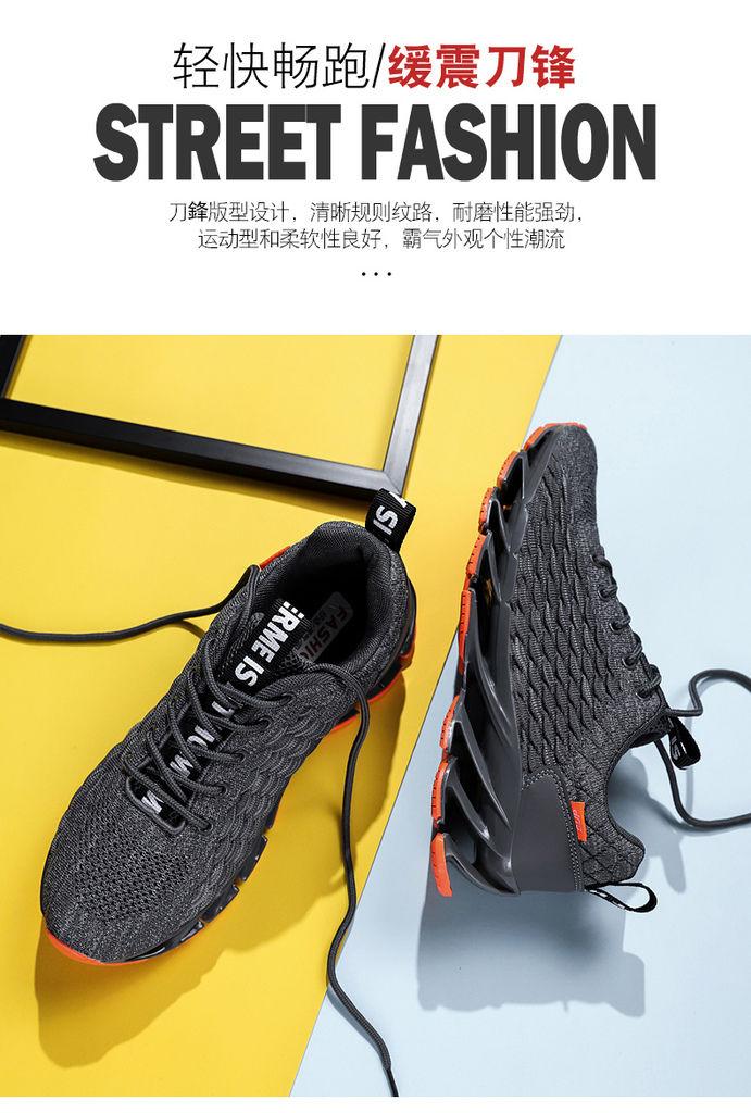 kato3c shoes 20191124 c