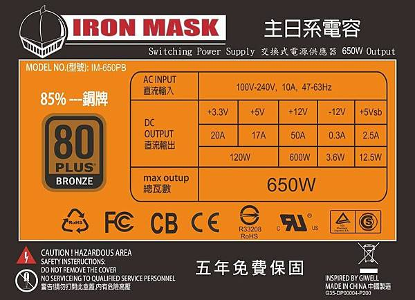 kato3c iron 650 5y 20191205 a