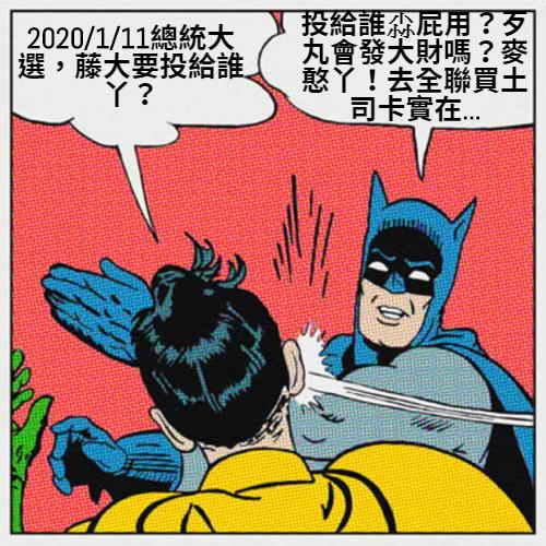 kato3c 20200110