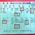 chen pc 20200116_03.jpg