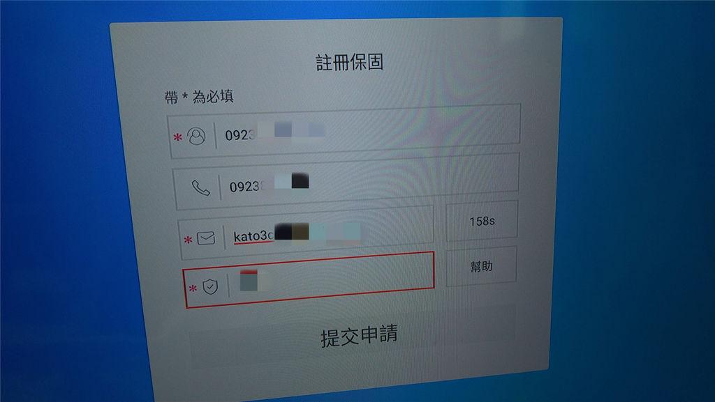 kato3c evbox 20200325_04.jpg