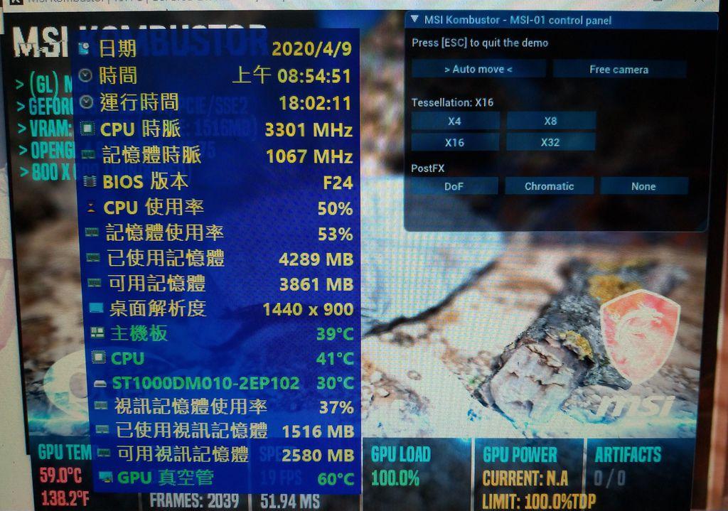 KATO3C PCFIX 20200409_13.jpg