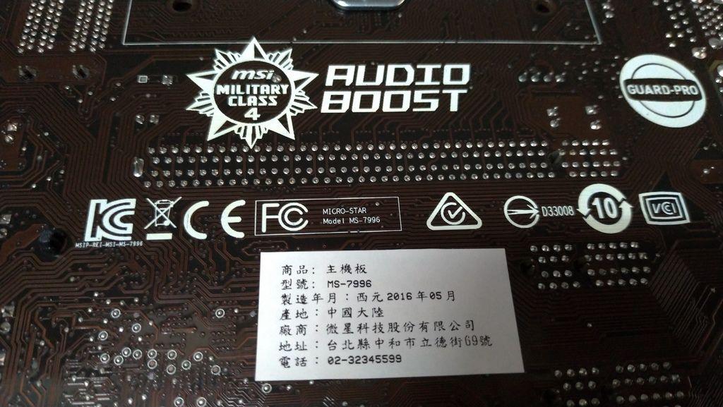 KATO3C PCFIX 20200409_06.jpg