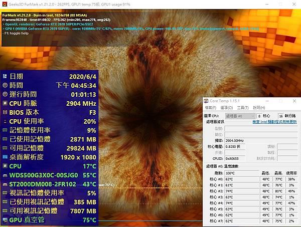 kato3c b460 aorus pro ac 20200606_03.jpg