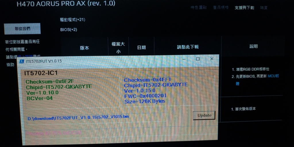 B460 BIOS 20200701B.jpg