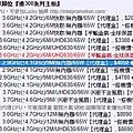 KATO3C I5-10400F 20200804 B.jpg