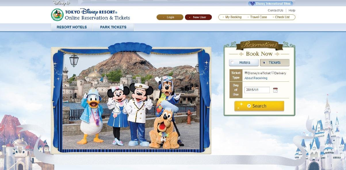 Disneyland_3