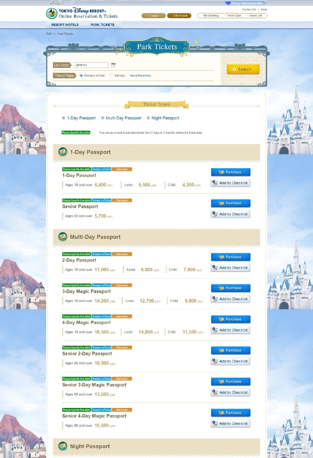 Disneyland_5