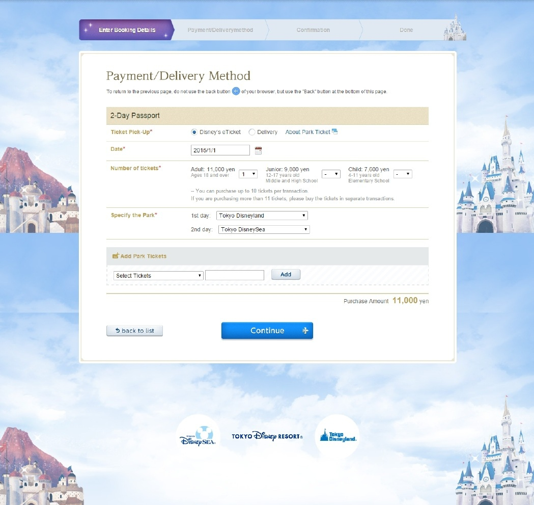 Disneyland_6