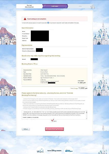 Disneyland_8