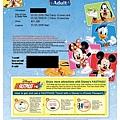 Disneyland_11
