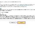 ローソンチケットのチケット販売サイト「ローチケ.com」|ローチケ.com利用規約_2
