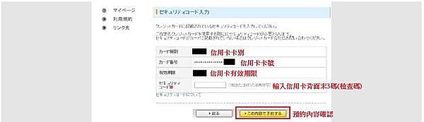 信用卡_2