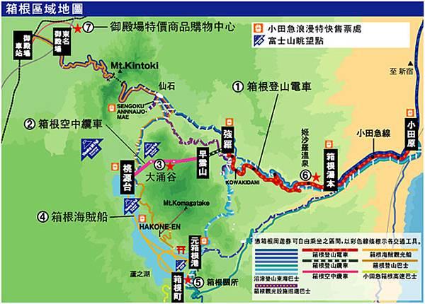 箱根區域地圖