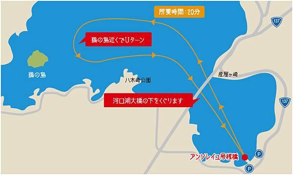 河口湖遊覽船路線圖