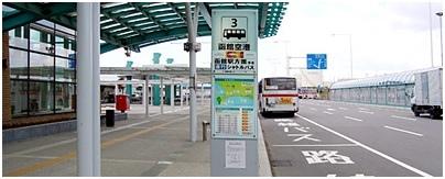 シャトルバス 函館空港バス停.jpg