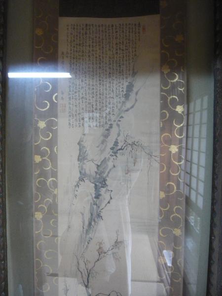署名是龍馬的水墨畫?