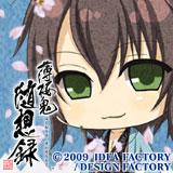 okita_sd160x160.jpg