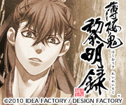 2heisuke.jpg