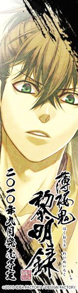 3heisuke.jpg