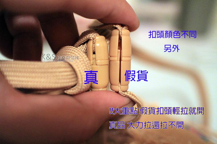 IMG_8339.jpg