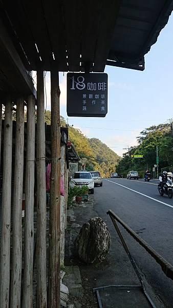 171223-石碇 18 咖啡 (21).JPG