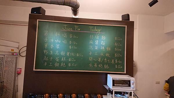 171223-石碇 18 咖啡 (29).JPG