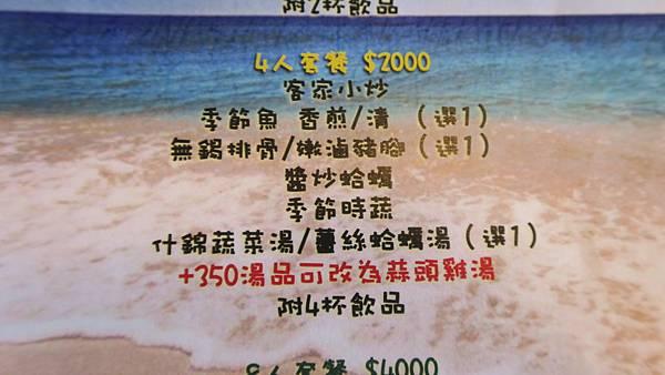 180215-淺水灣藍色愛琴海 (7).JPG